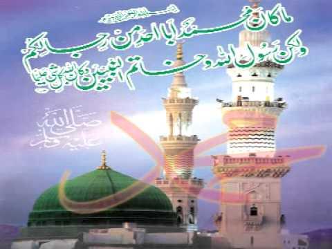 momino khushian manao-naat-tehmeena iqbal.mpg