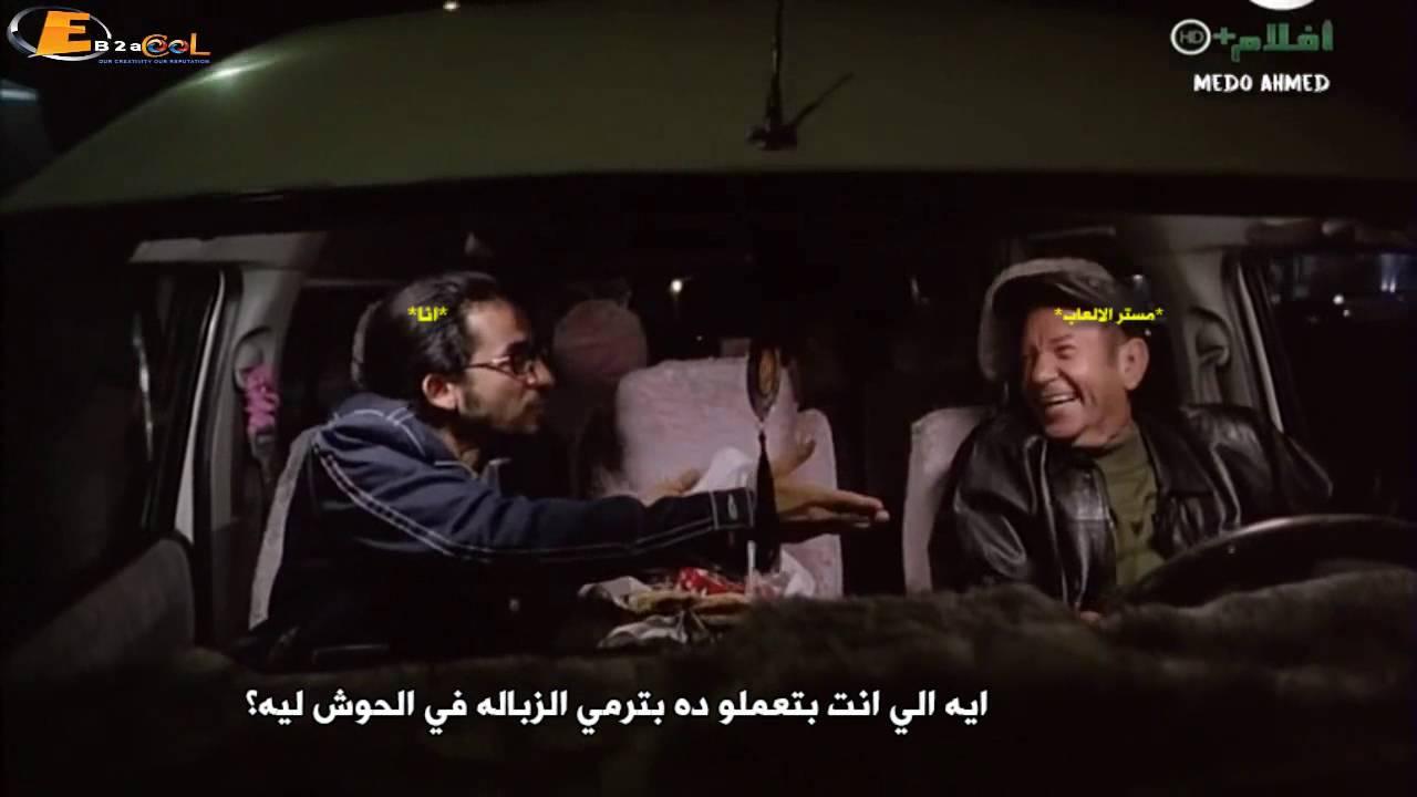 3assal Iswid 720 Hd فلم عسل اسود كامل Youtube