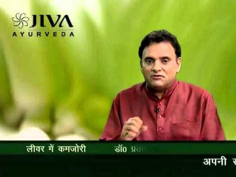Ayurvedic Home Remedies for Weak Liver