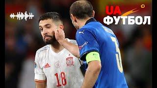 Италия Испания АУДИО онлайн трансляция первого полуфинала Лиги наций