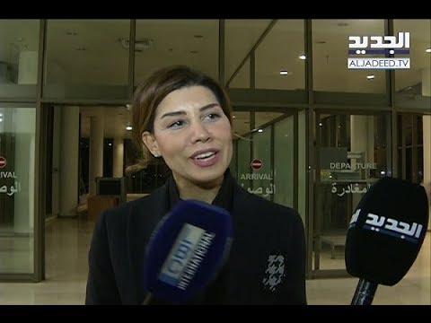 ماذا قالت الإعلامية بولا يعقوبيان لدى وصولها إلى بيروت من السعودية؟