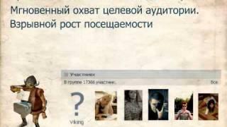 видео Скачать вконтакте   » Накрутка сердечек вконтакте с помощью Викинг Ботовод