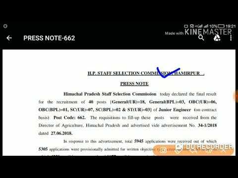 HPSSC JE Agricultural ( Post Code - 662 ) Final Result Declared Today   Held On - 25 Nov 2018  