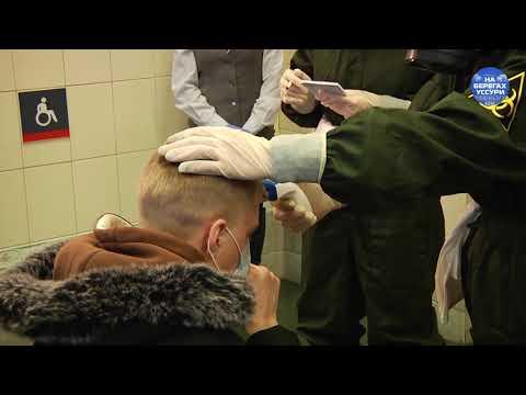 Учения войск РХБ защиты ВВО в Лесозаводске
