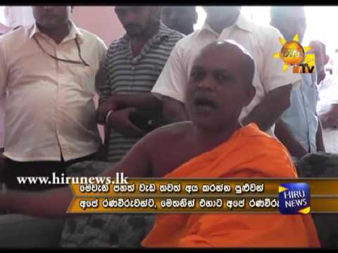 Mangalarama Thero Visit Eastern Province Chief Minister hOUSE
