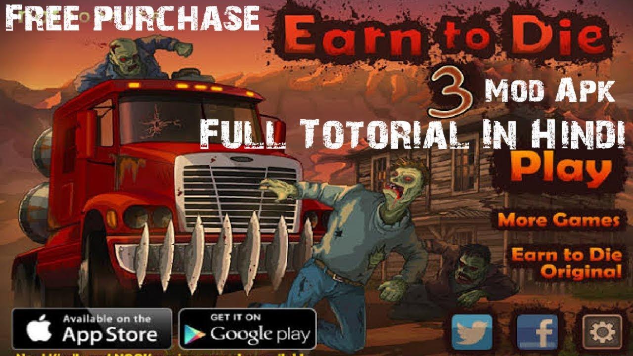 free play earn to die 3