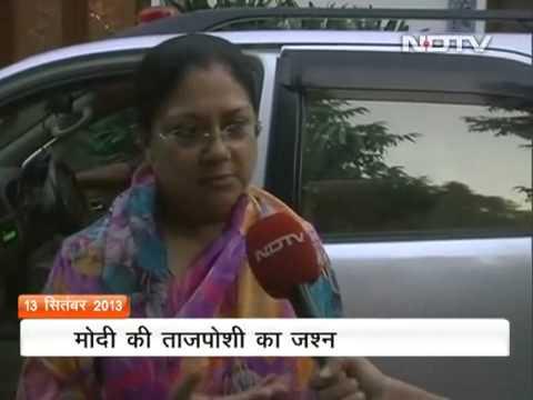 इंडिय इस हफ्ते   बीजेपी ने मोदी को बनाया पीएम प्रत्याशी Video  NDTV com