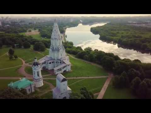 Церковь Вознесения Господня в Коломенском с высоты птичьего полёта