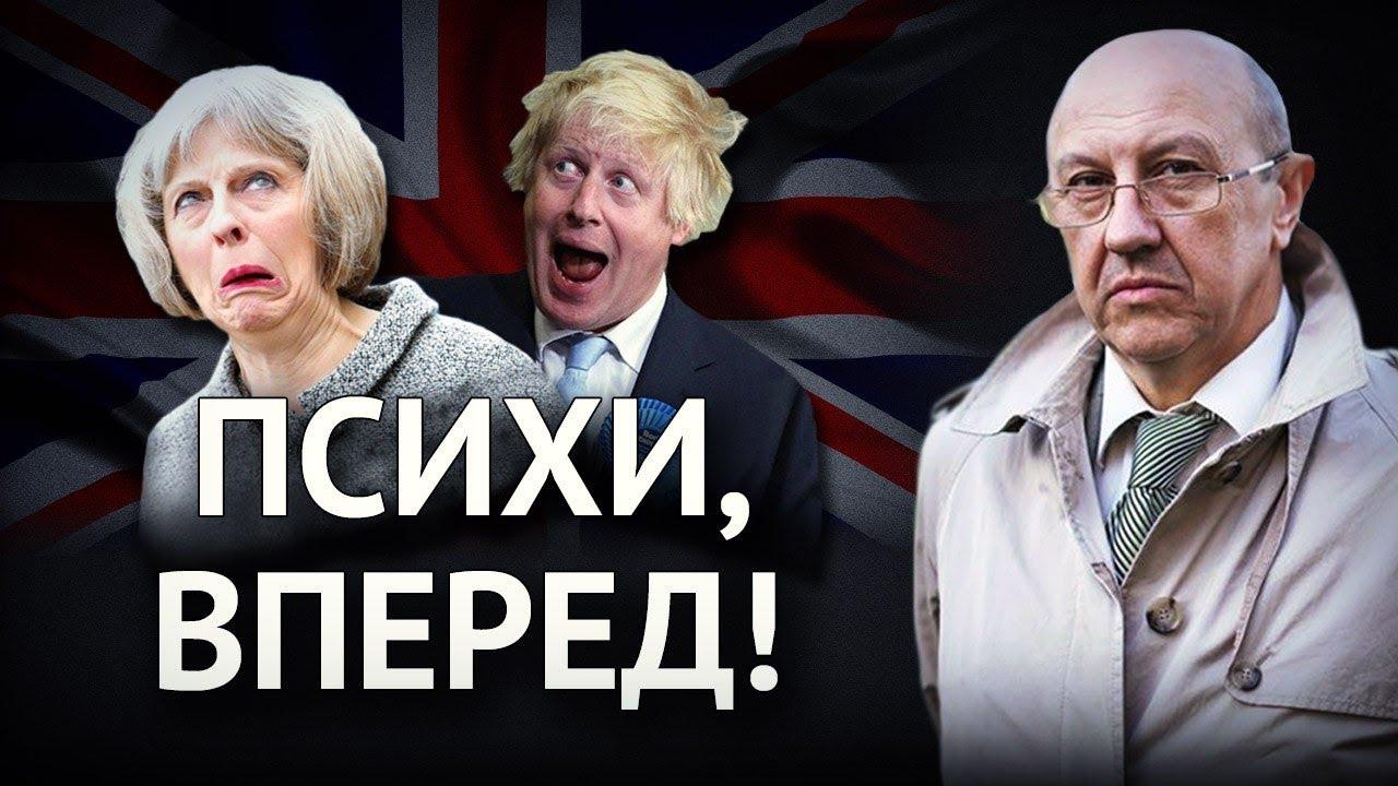Андрей Фурсов. Деградация международной элиты