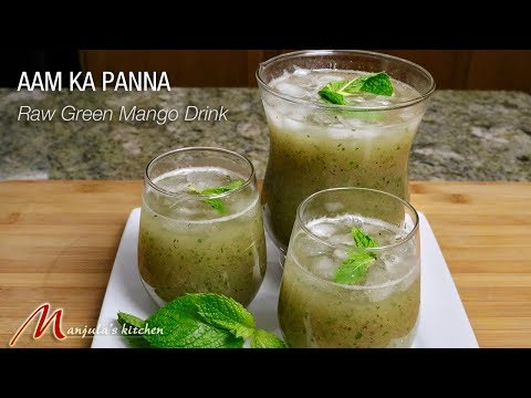 aam-ka-panna-(raw-green-mango-drink)-recipe-by-manjula