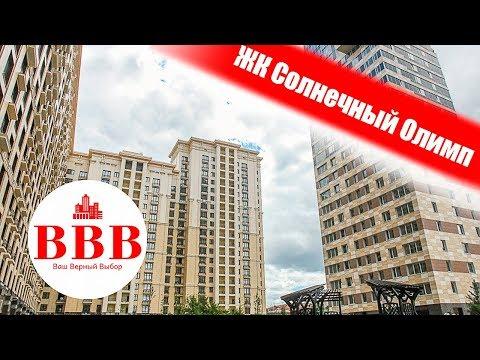Купить 2-х комнатную квартиру с ремонтом в Краснодаре. ЖК ТАУРАС-96из YouTube · Длительность: 7 мин52 с