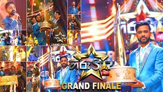HIRU STAR - GRAND FINALE | 2019-03-03 Thumbnail