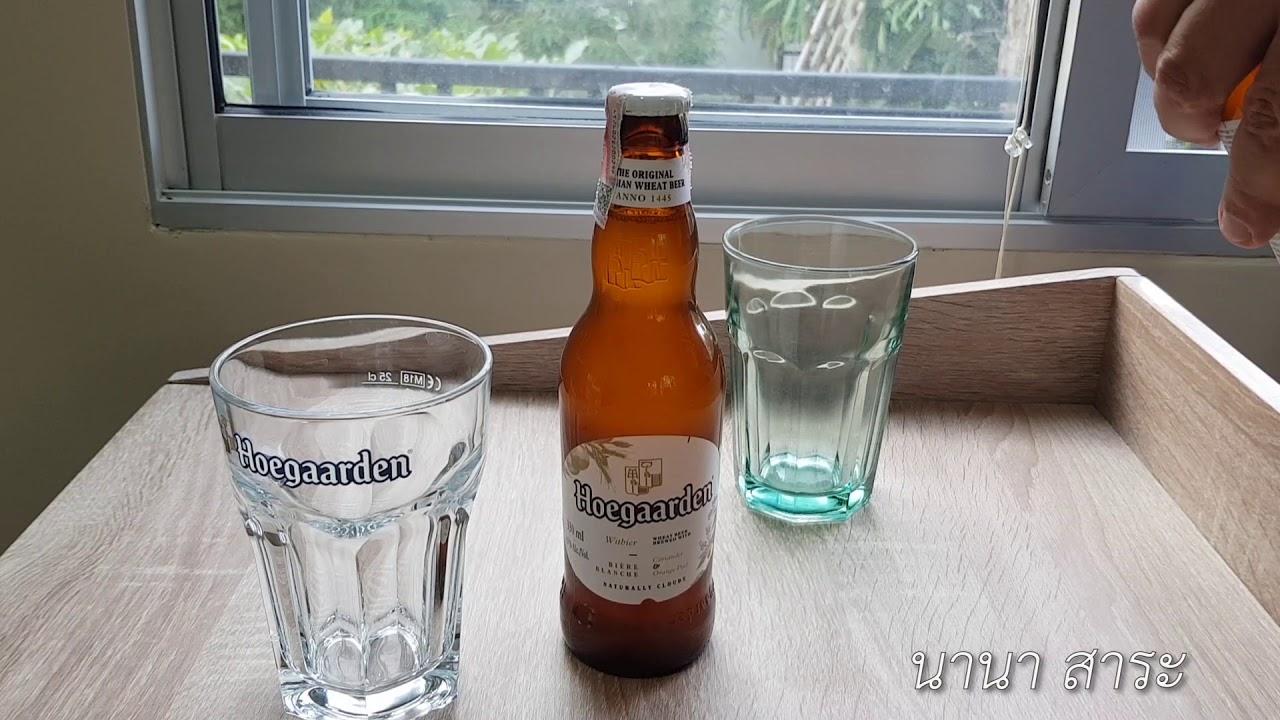 เบียร์จริง เบียร์ปลอม เบียร์หมดอายุ