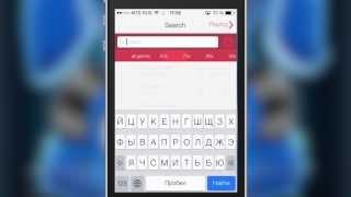 ЗАЙЦЕВ.НЕТ - Музыка на iPhone без iTunes и джейлбрейка! + КОНКУРС / PIXEL PROD.
