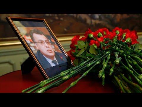 New York Daily News terms Russian ambassador's murder 'deserved'