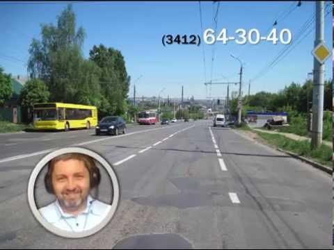 Строитель Ленинский р-н Ижевска