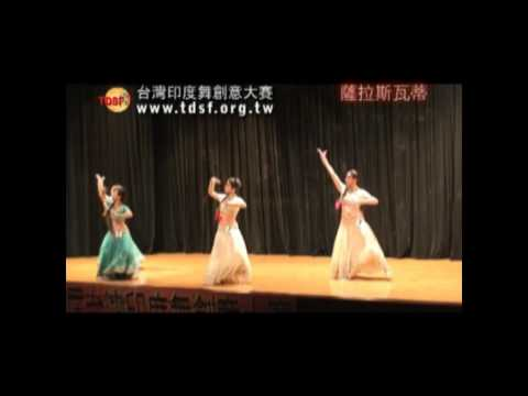 2013 第6屆遠東區國際肚皮舞大賽Far East International Belly Dance Competition