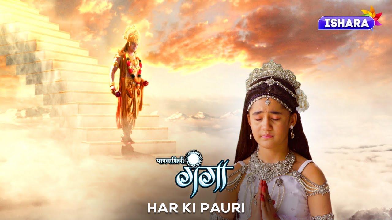 Download Paapnaashini Ganga    Har Ki Pauri    Hindi TV Show    Ishara TV