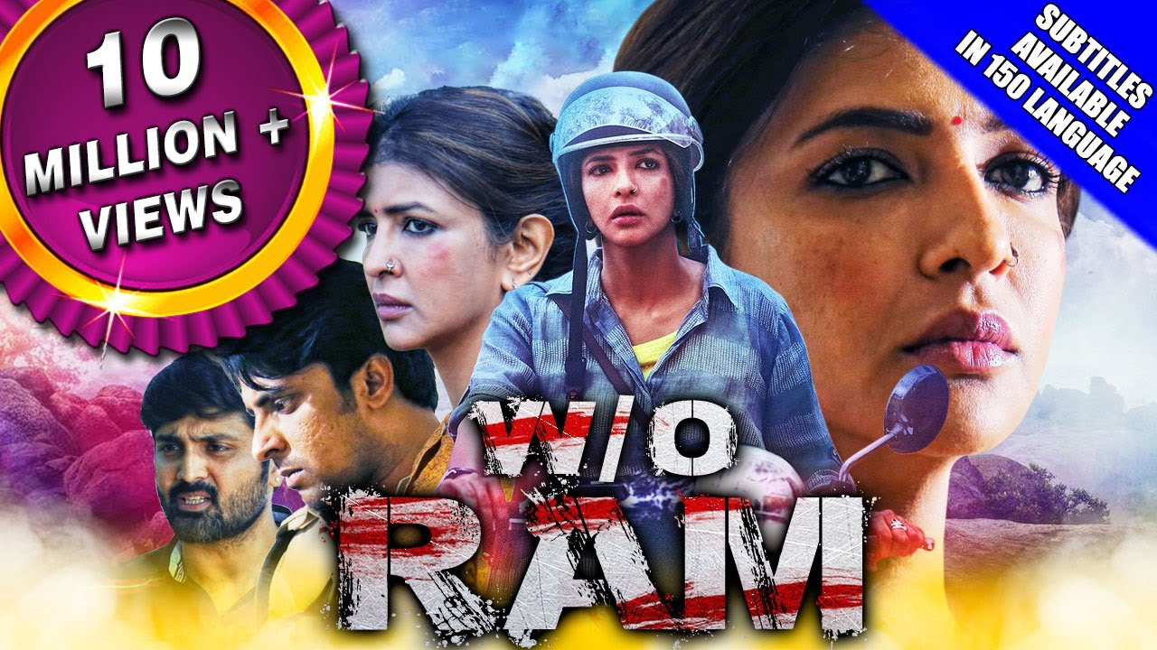 Download W/O Ram (Wife Of Ram) 2019 New Released Hindi Dubbed Full Movie | Lakshmi Manchu, Samrat Reddy