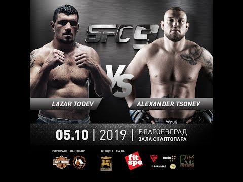 SFC 9 Fast And Fury Lazar Todev Vs Aleksander Tsonev