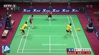 Cai Yun / Xu Chen Vs Liu Cheng / Liu Xiaolong | Shuttle Amazing