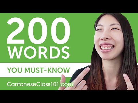 200 Words Every Cantonese Beginner Must-Know