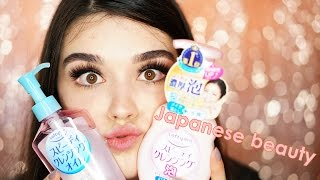 """Download Japanese Beauty Haul """" part 1 Mp3 and Videos"""