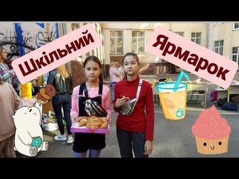 Поделки на благотворительную ярмарку своими руками в школу на продажу