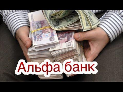 КАК Я ВЗЯЛ КРЕДИТ И ПОПАЛ НА 500,000 рублей! \