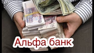 КАК Я ВЗЯЛ КРЕДИТ И ПОПАЛ НА 500,000 рублей! 'ВЕСЁЛАЯ' ИСТОРИЯ!
