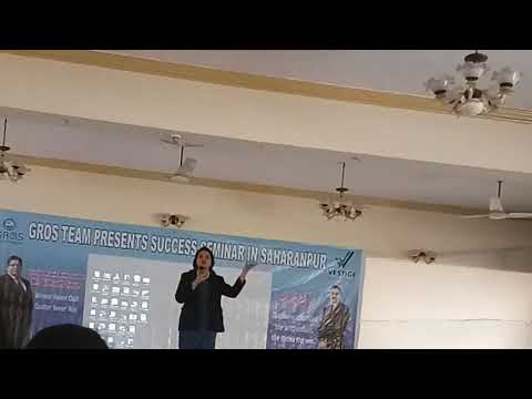 Success Story Of Vestige Top Earner Mrs. Chanchal SinghMa'am. Part 1