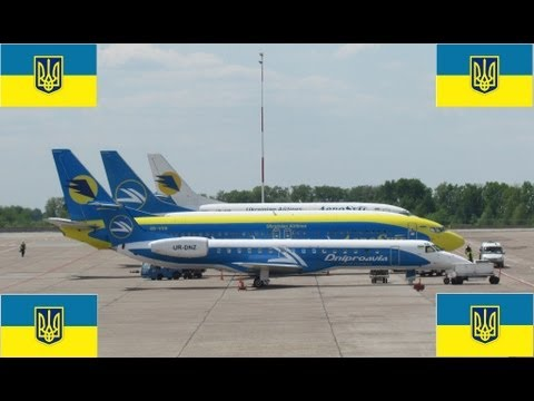 Aircrafts At Kiev Boryspil International Airport HD
