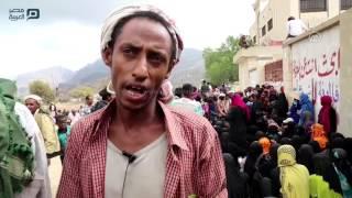 بالفيديو| في اليمن.. أهالي الوازعية يلتحفون بالعراء