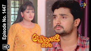 Attarintiki Daredi | 24th June 2019| Full Episode No 1447 | ETV Telugu