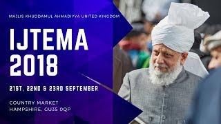 MKA UK IJTEMA 2018 - Don't miss out