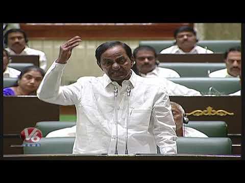 CM KCR Speaks