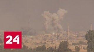 Абу-Кемаль зачищают от боевиков. Эксклюзив Евгения Поддубного - Россия 24