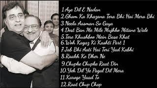 Ghazals Of Jagjit Singh, Lata Mangeshkar, Bhupinder Singh, Ghulam Ali, Asha Bhosle   Ghazals