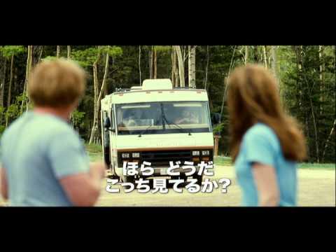 【映画】★宇宙人ポール(あらすじ・動画)★