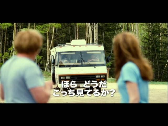 映画『宇宙人ポール』日本版予告編
