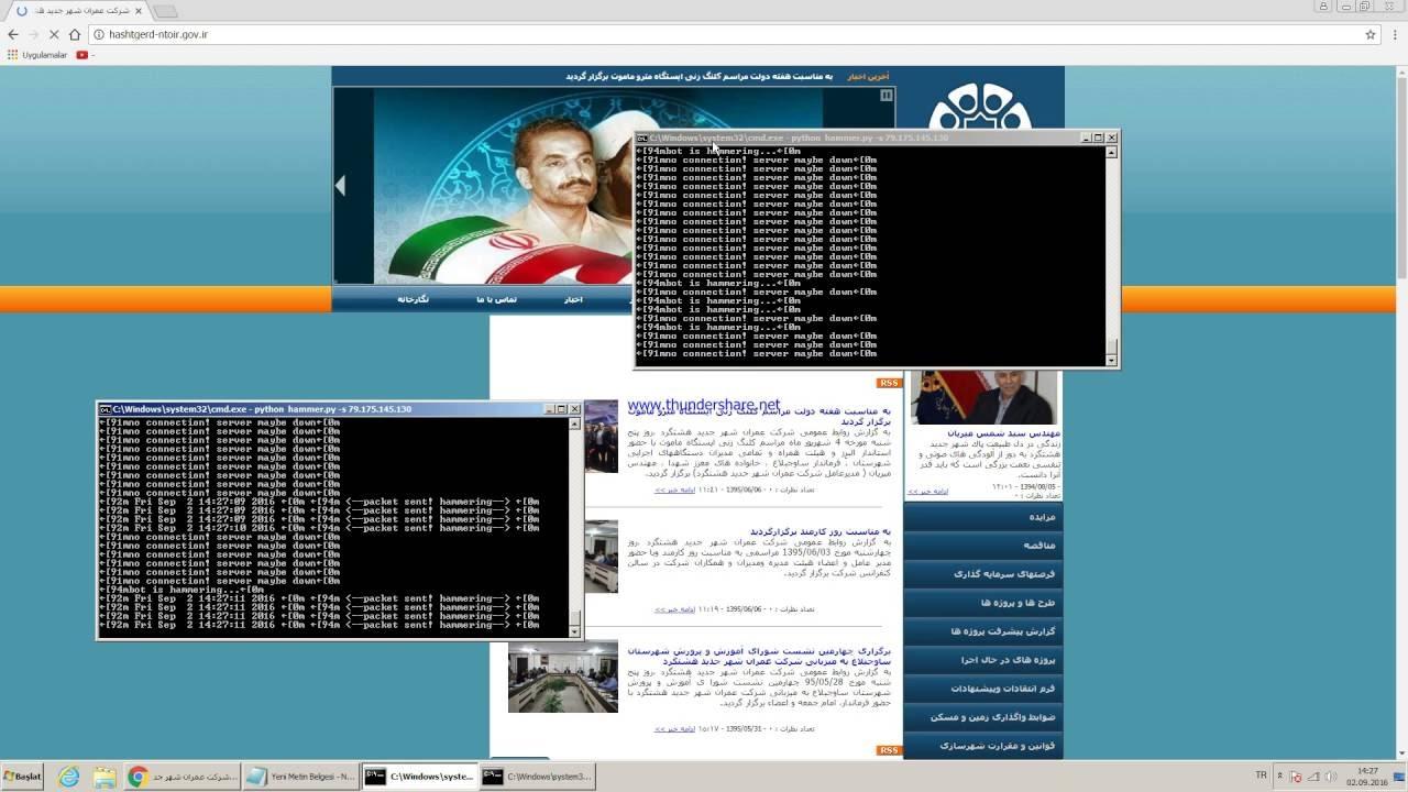 Python Ddos Attack Script Codepad - Imagez co