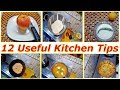 12 Useful Kitchen Tips & Tricks In Tamil|Kitchen Tips To Make Your Dish Always Delicious