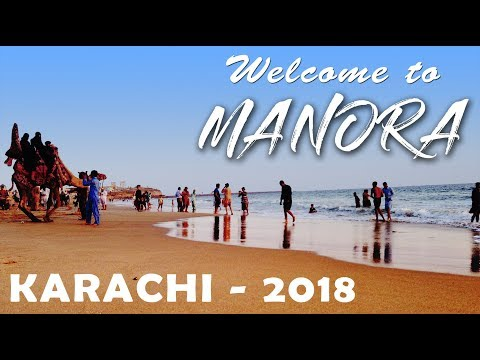 Manora Beach Karachi ||Tourism Guide|| - January 2018