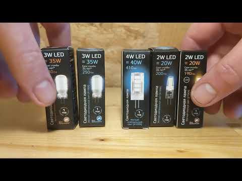 Светодиодные капсульные лампы Gauss G4 – отличное качество по доступной цене