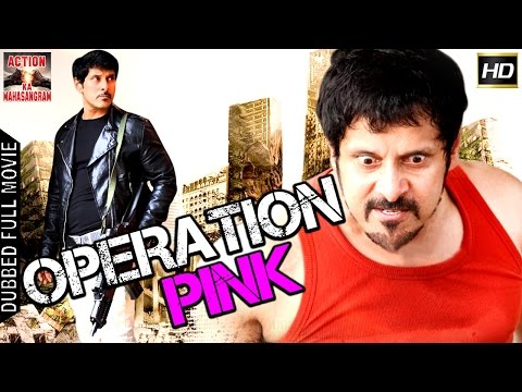 Operation Pink l 2017 l South Indian Movie...