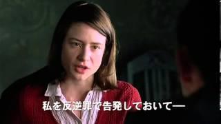 映画『白バラの祈り ゾフィー・ショル、最期の日々』は、ビデックスJPで...