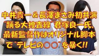 チャンネル登録お願いします! →https://www.youtube.com/channel/UCh4_W...