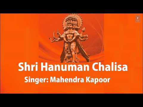 Shri Hanuman Chalisa By Mahendra Kapoor [Full Audio Song Juke Box]