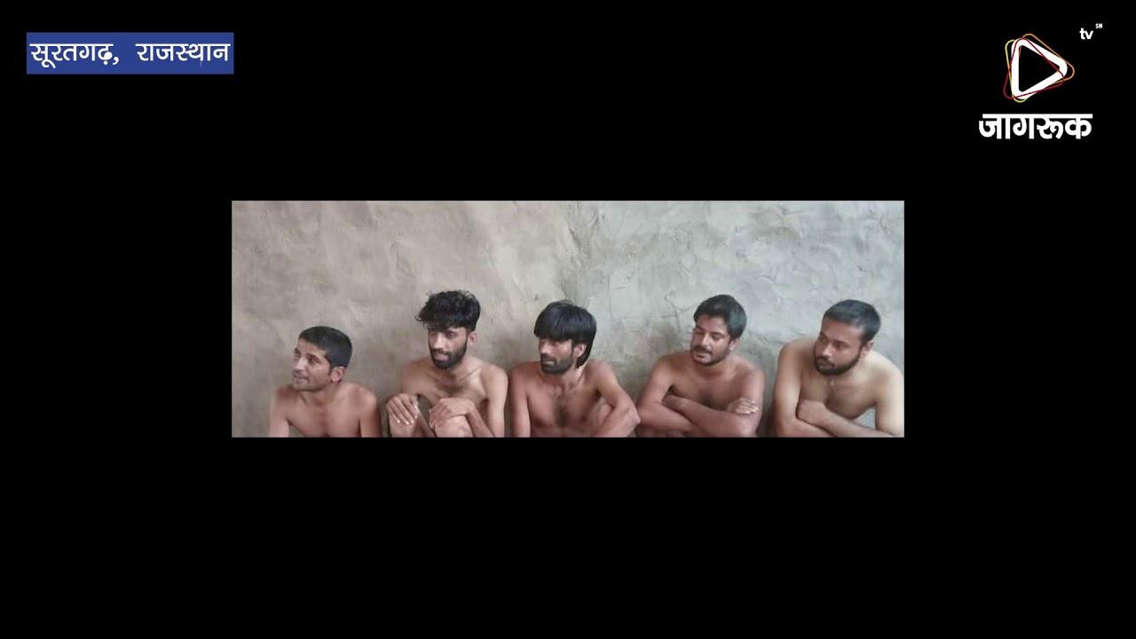 सूरतगढ़ : पांच संदिग्ध युवक गिरफ्तार