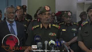 شاهد .. ماذا قال وزير الدفاع السوداني لرئيس الوزراء الجديد